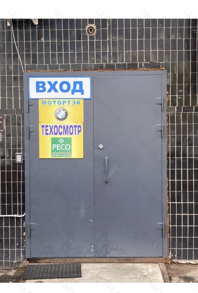 Фото №1 пункта техосмотра по адресу г Москва, ш Варшавское, д 150