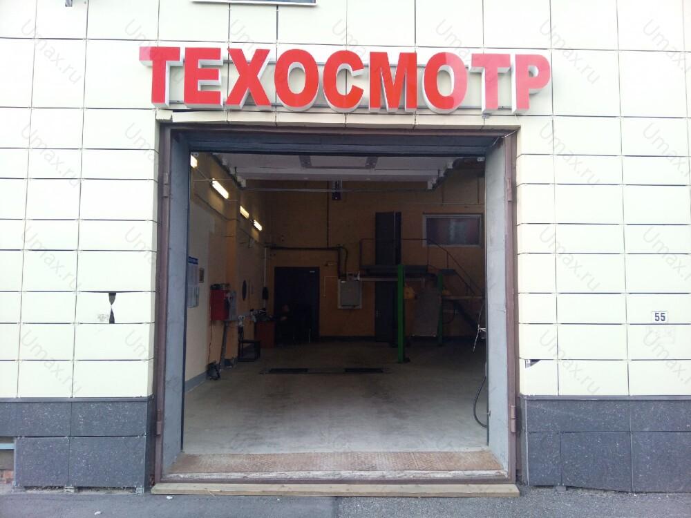 Фото №3 пункта техосмотра по адресу г Санкт-Петербург, пр-кт Пискарёвский, д 63 литер б