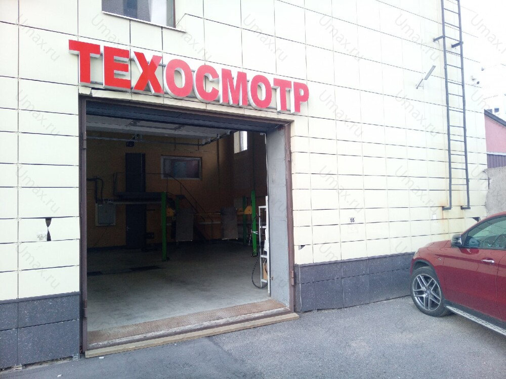Фото №2 пункта техосмотра по адресу г Санкт-Петербург, пр-кт Пискарёвский, д 63 литер б