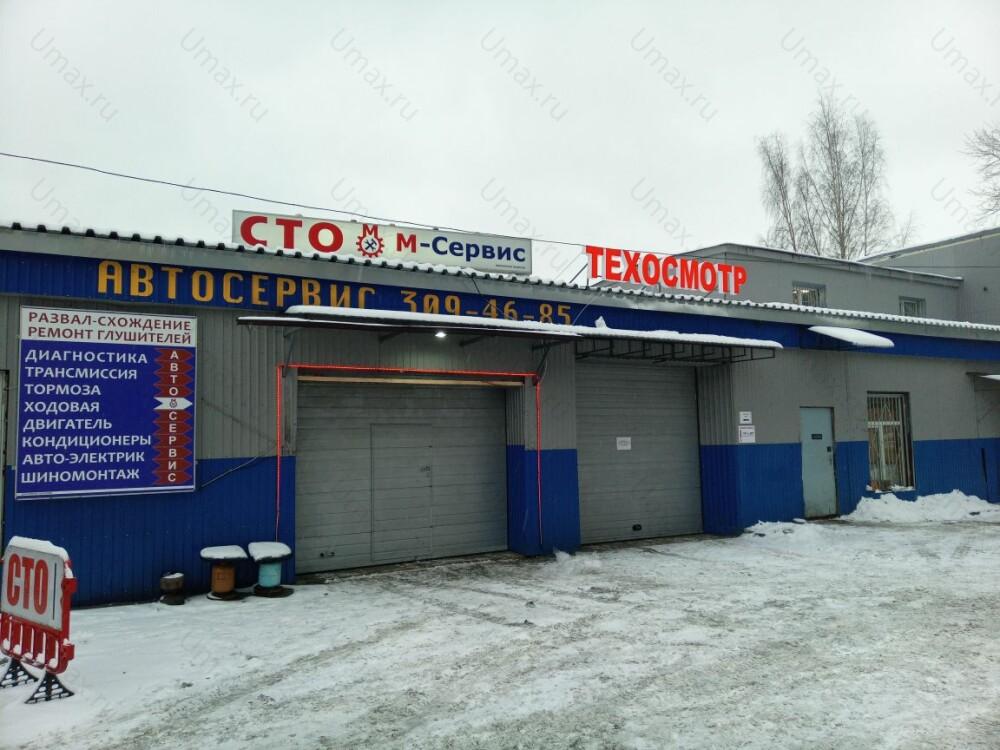 Фото №2 пункта техосмотра по адресу г Санкт-Петербург, пр-кт Науки, д 17 к 5 литер а