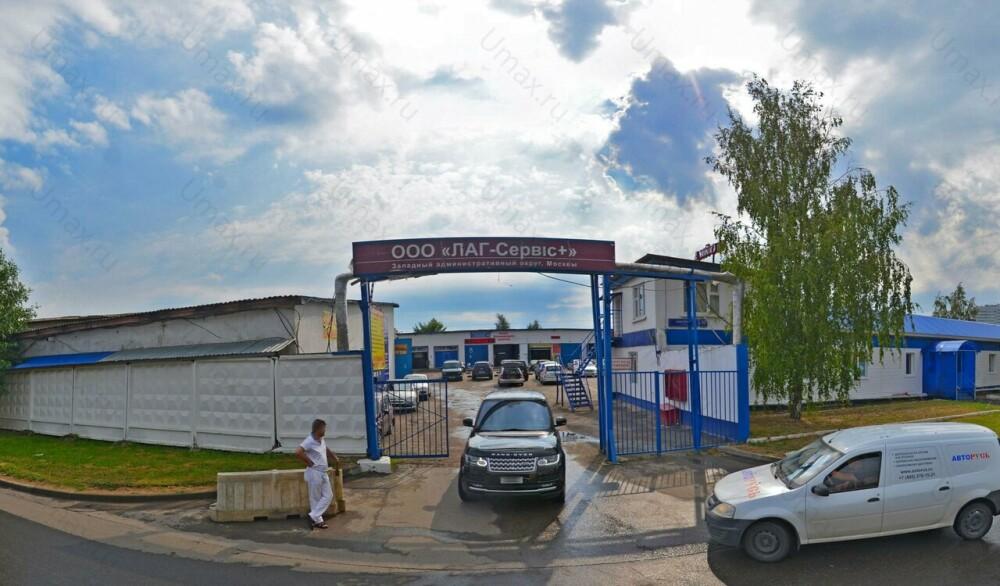 Фото №1 пункта техосмотра по адресу г Москва, ул Авиаторов, д 13 стр 15