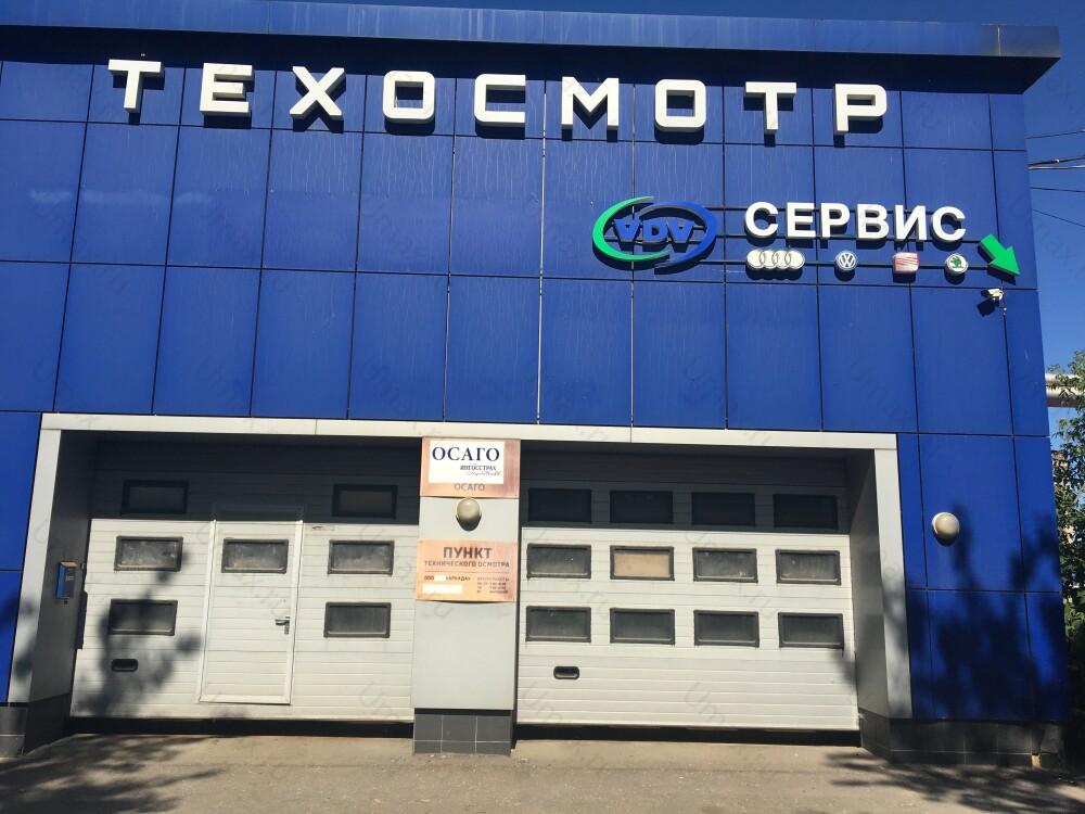 Фото №1 пункта техосмотра по адресу г Москва, ул Новохохловская, д 11 стр 2