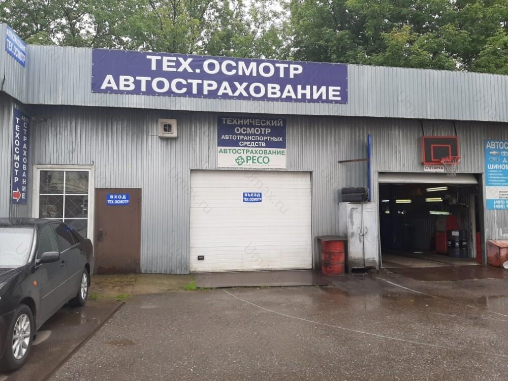 Фото №1 пункта техосмотра по адресу г Москва, ул Берзарина, д 34 стр 34