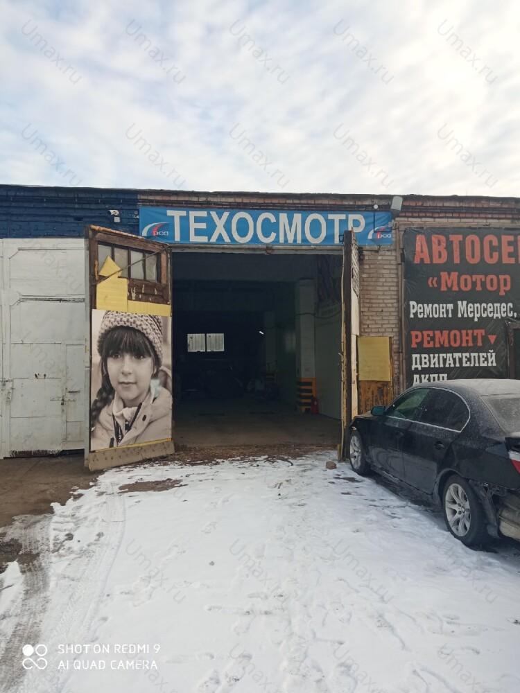 Фото №1 пункта техосмотра по адресу г Санкт-Петербург, ул Заставская, д 1 к 2 литер а
