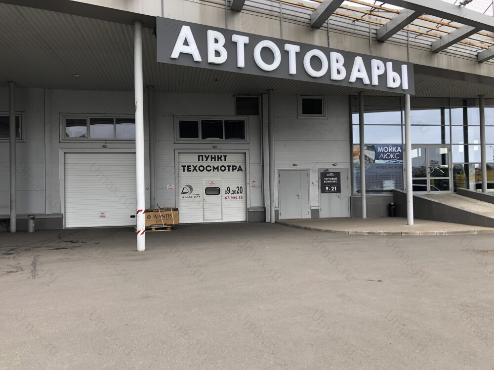 Фото №13 пункта техосмотра по адресу г Санкт-Петербург, пр-кт Богатырский, д 14