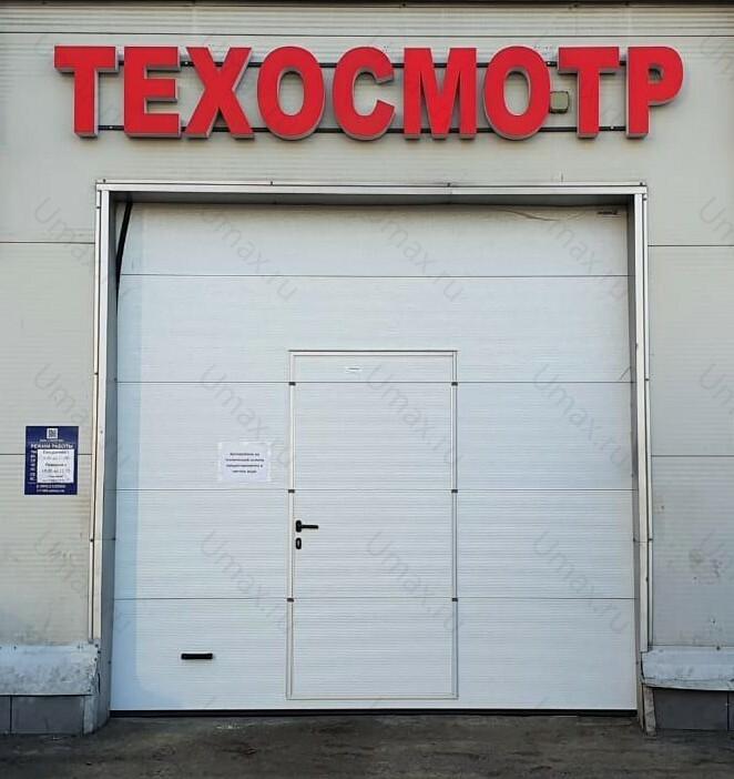 Фото №3 пункта техосмотра по адресу г Санкт-Петербург, ул Композиторов, д 28 литер а