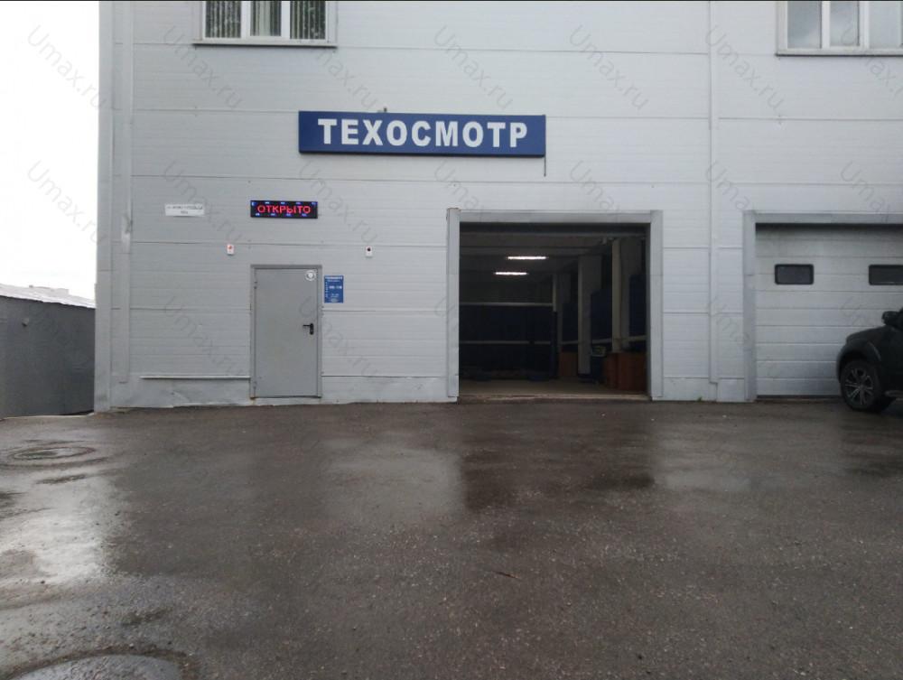 Фото №2 пункта техосмотра по адресу г Самара, ул Новоурицкая, д 10А